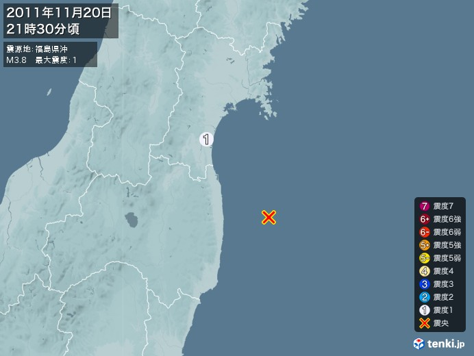 地震情報(2011年11月20日21時30分発生)
