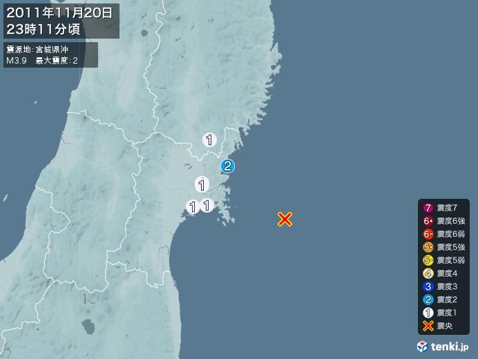 地震情報(2011年11月20日23時11分発生)