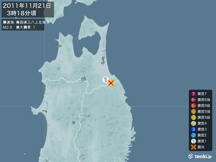 地震情報(2011年11月21日03時18分発生)