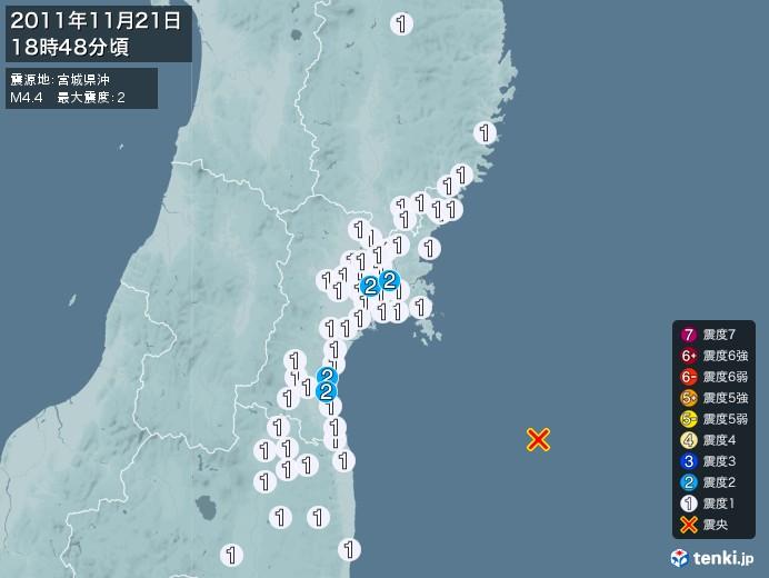 地震情報(2011年11月21日18時48分発生)