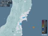 2011年11月21日18時48分頃発生した地震