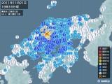 2011年11月21日19時16分頃発生した地震