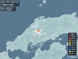 2011年11月21日19時31分頃発生した地震