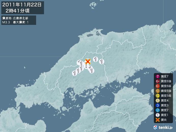 地震情報(2011年11月22日02時41分発生)