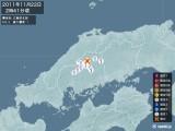 2011年11月22日02時41分頃発生した地震