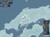 2011年11月22日06時33分頃発生した地震