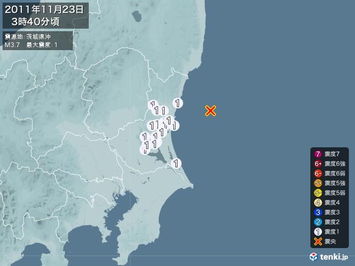 地震情報(2011年11月23日03時40分発生)