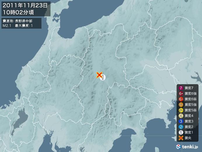 地震情報(2011年11月23日10時02分発生)