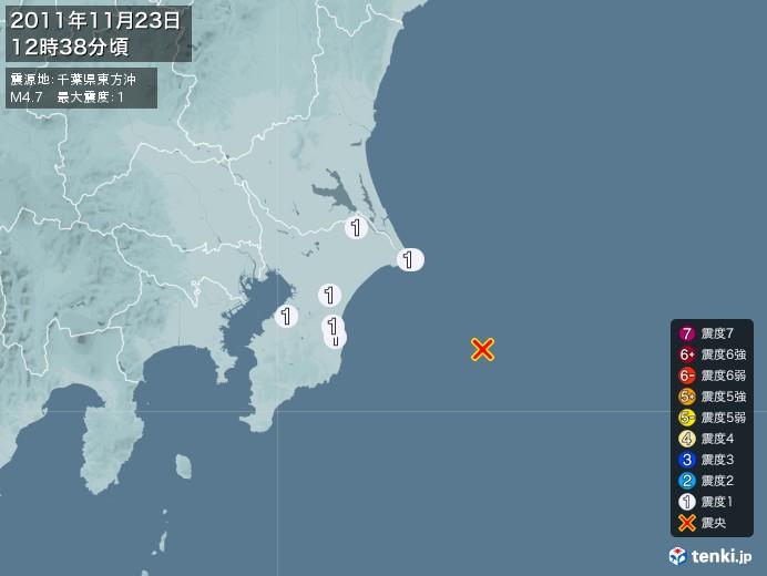 地震情報(2011年11月23日12時38分発生)