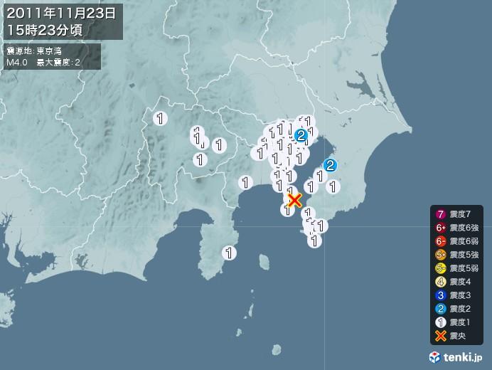 地震情報(2011年11月23日15時23分発生)