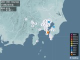 2011年11月23日15時23分頃発生した地震
