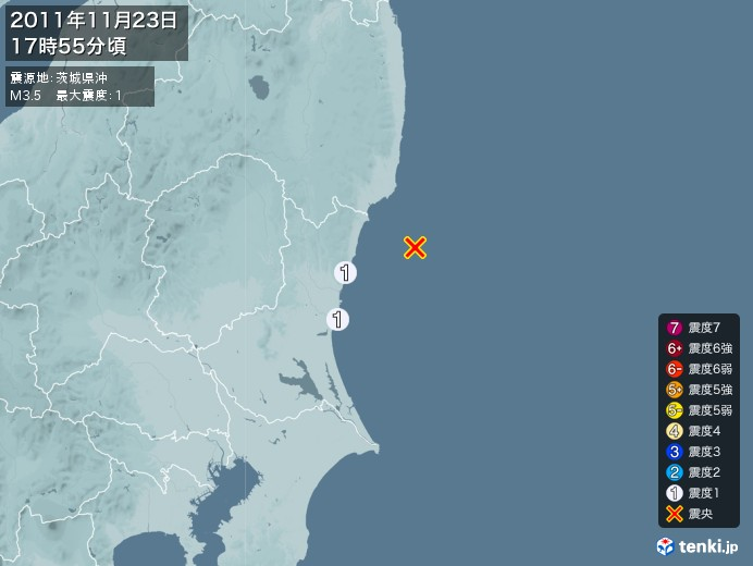 地震情報(2011年11月23日17時55分発生)