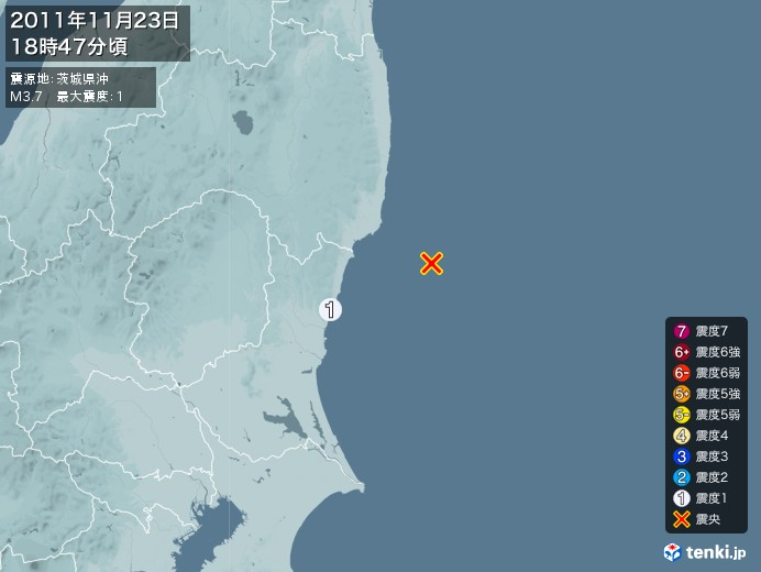 地震情報(2011年11月23日18時47分発生)