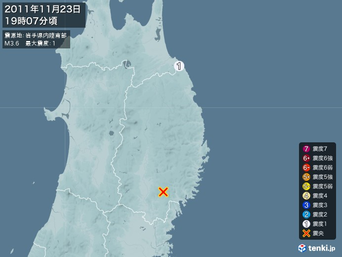 地震情報(2011年11月23日19時07分発生)