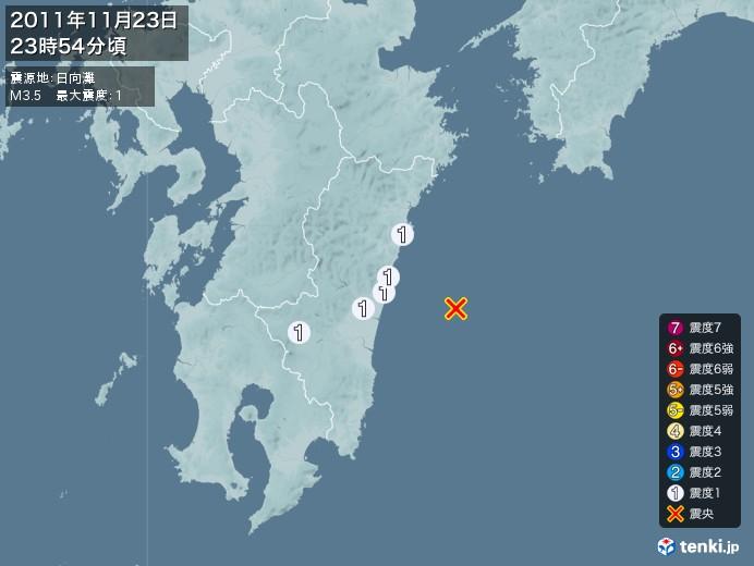 地震情報(2011年11月23日23時54分発生)