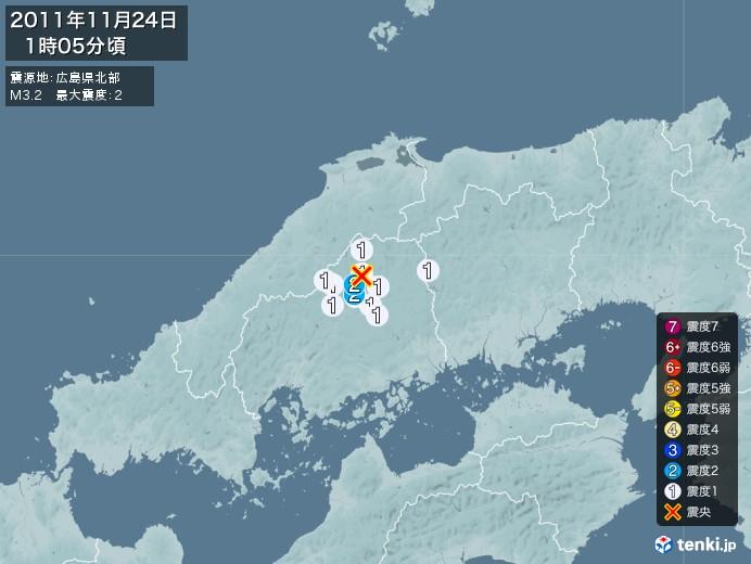 地震情報(2011年11月24日01時05分発生)