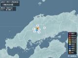 2011年11月24日01時05分頃発生した地震