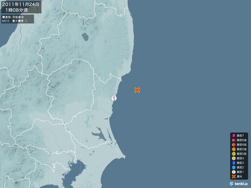 地震情報 2011年11月24日 01時08分頃発生 最大震度:1 震源地:茨城県沖(拡大画像)