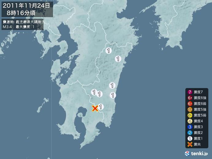 地震情報(2011年11月24日08時16分発生)