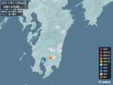 2011年11月24日08時16分頃発生した地震