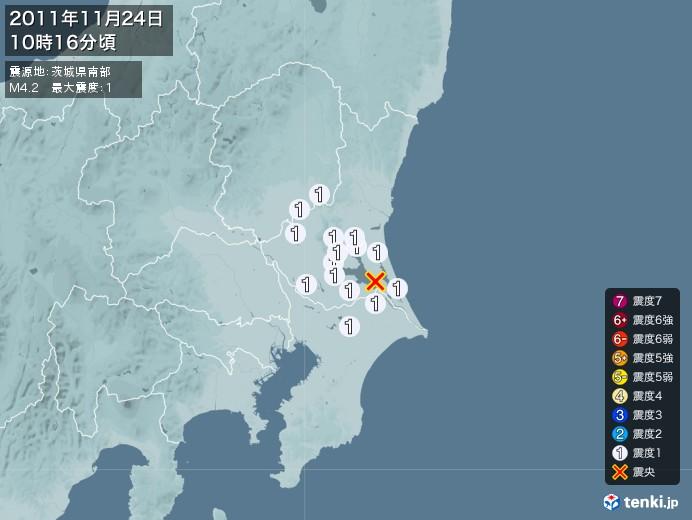 地震情報(2011年11月24日10時16分発生)