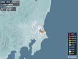 2011年11月24日10時16分頃発生した地震