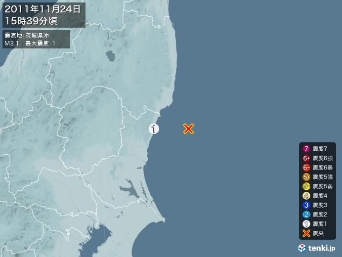 地震情報(2011年11月24日15時39分発生)