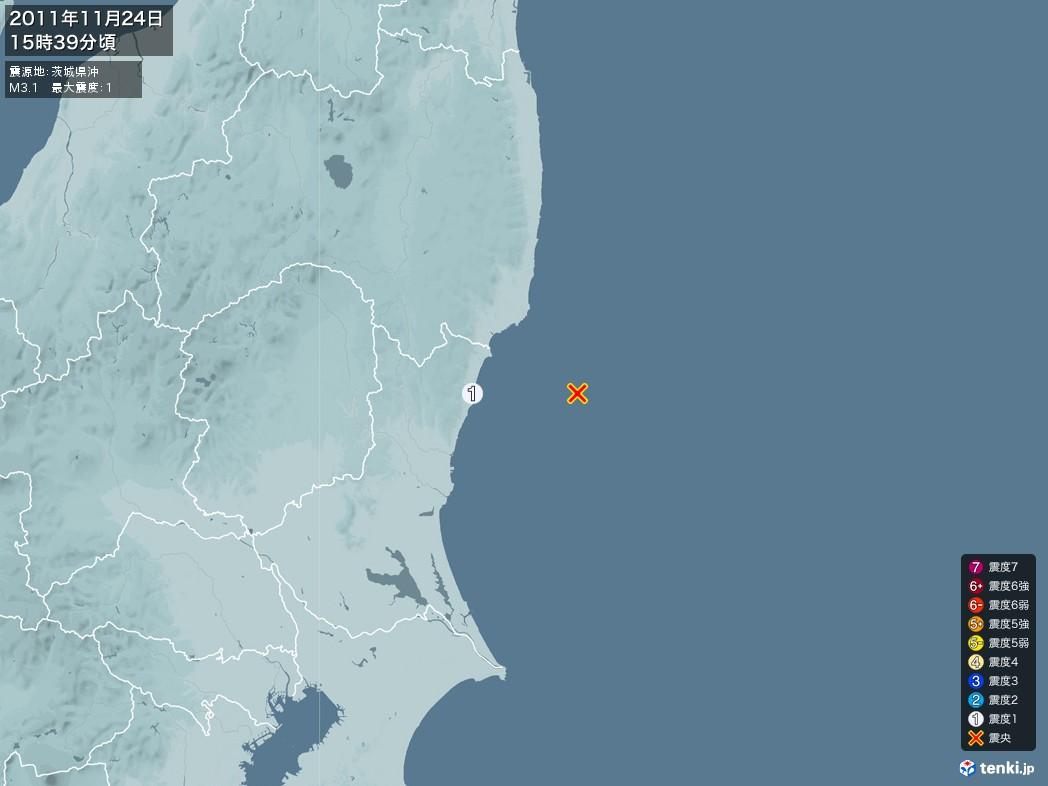 地震情報 2011年11月24日 15時39分頃発生 最大震度:1 震源地:茨城県沖(拡大画像)