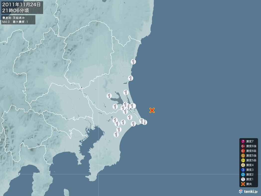 地震情報 2011年11月24日 21時06分頃発生 最大震度:1 震源地:茨城県沖(拡大画像)