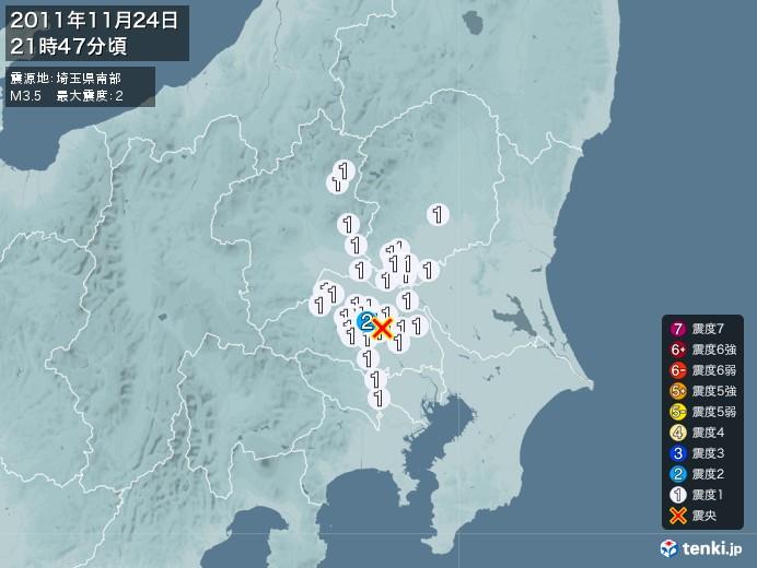 地震情報(2011年11月24日21時47分発生)