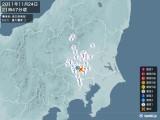 2011年11月24日21時47分頃発生した地震
