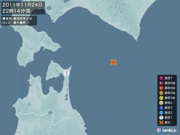 地震情報(2011年11月24日22時14分発生)