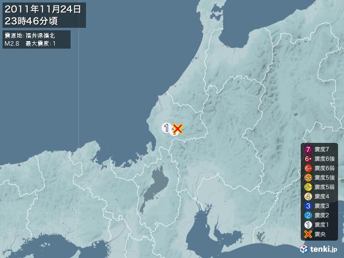 地震情報(2011年11月24日23時46分発生)