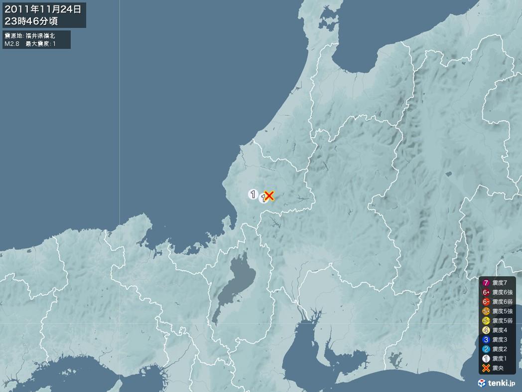 地震情報 2011年11月24日 23時46分頃発生 最大震度:1 震源地:福井県嶺北(拡大画像)