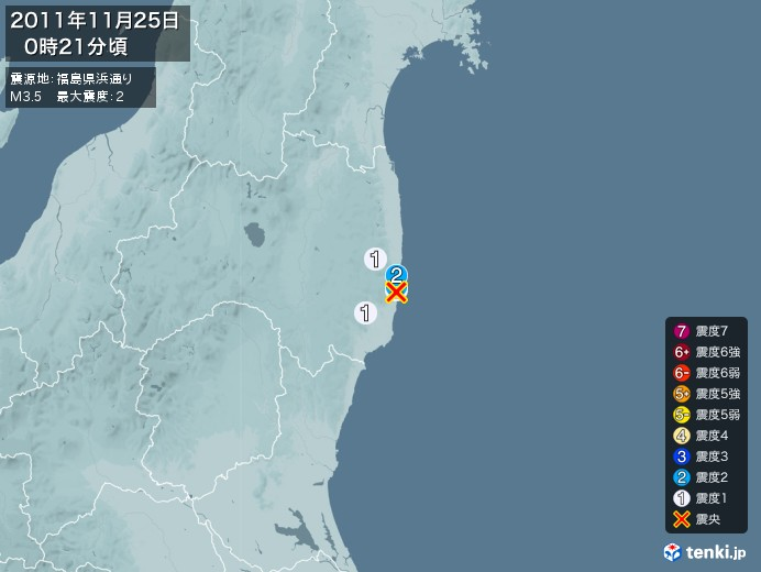 地震情報(2011年11月25日00時21分発生)