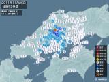 2011年11月25日04時52分頃発生した地震