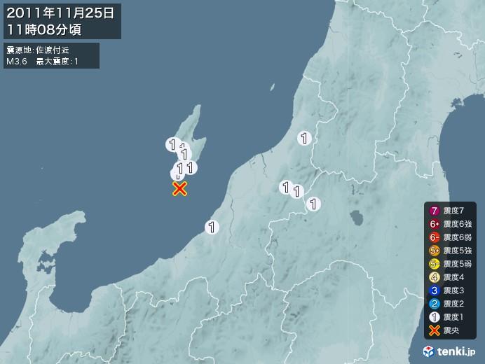 地震情報(2011年11月25日11時08分発生)