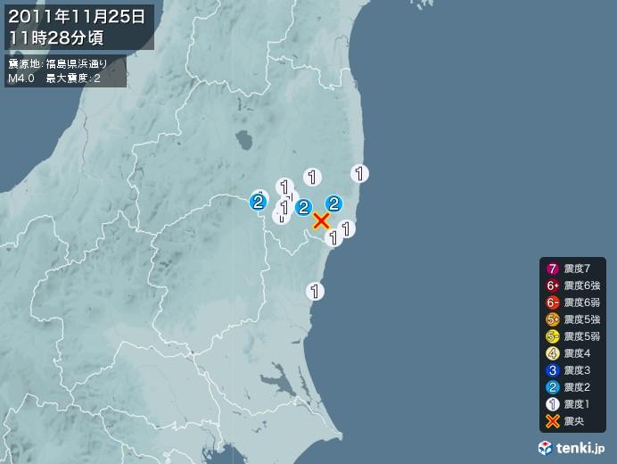 地震情報(2011年11月25日11時28分発生)