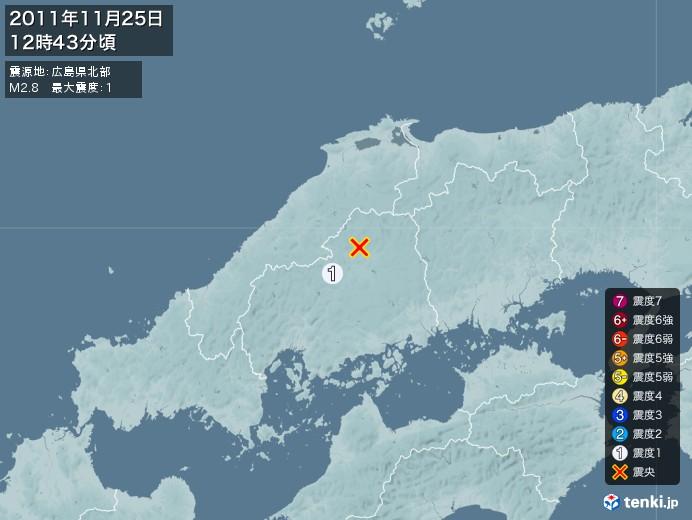 地震情報(2011年11月25日12時43分発生)