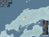 2011年11月25日12時43分頃発生した地震