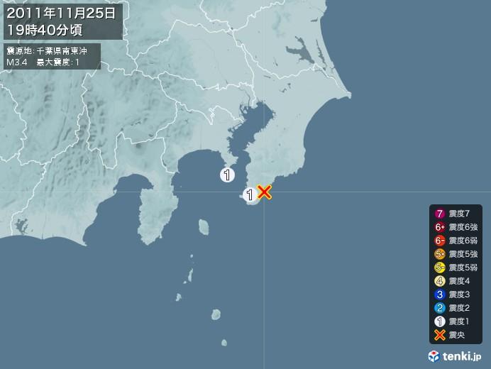 地震情報(2011年11月25日19時40分発生)