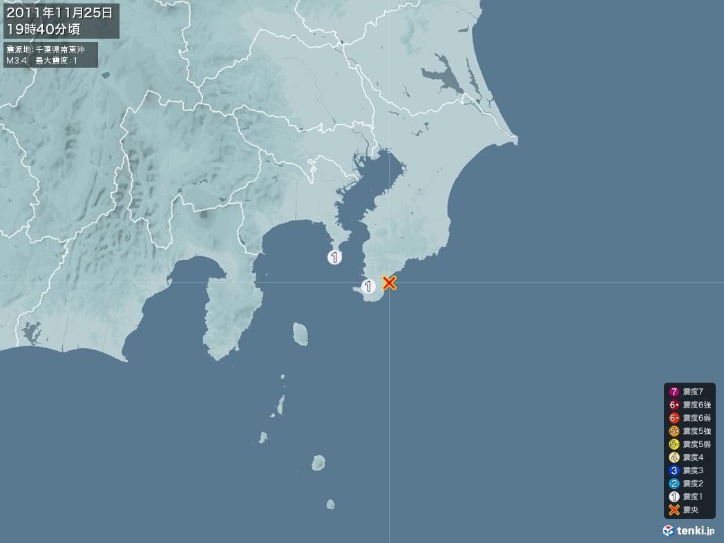 地震情報 2011年11月25日 19時40分頃発生 最大震度:1 震源地:千葉県南東沖(拡大画像)
