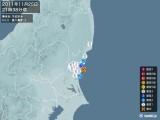 2011年11月25日21時38分頃発生した地震