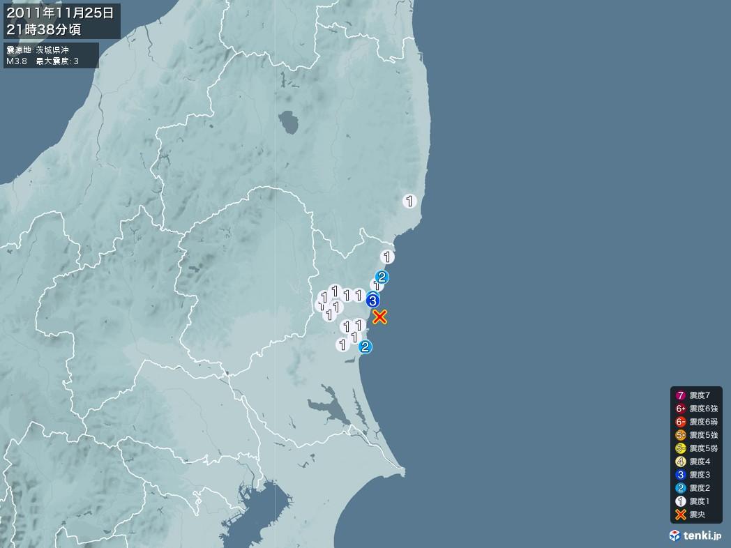 地震情報 2011年11月25日 21時38分頃発生 最大震度:3 震源地:茨城県沖(拡大画像)