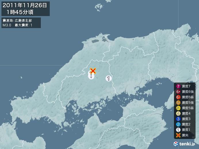 地震情報(2011年11月26日01時45分発生)