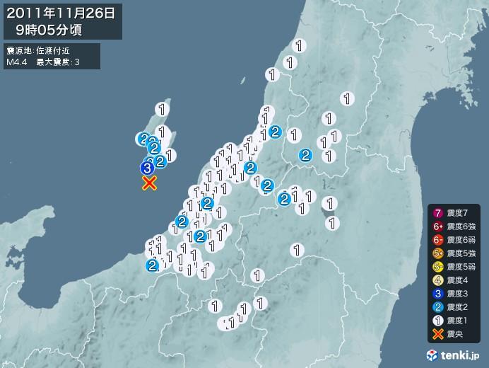 地震情報(2011年11月26日09時05分発生)