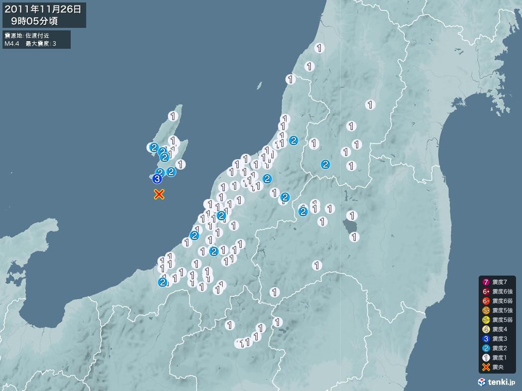 地震情報 2011年11月26日 09時05分頃発生 最大震度:3 震源地:佐渡付近(拡大画像)