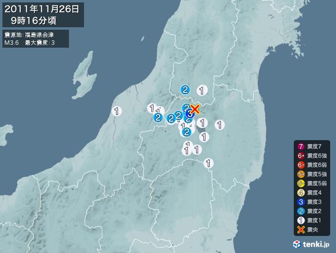 地震情報(2011年11月26日09時16分発生)