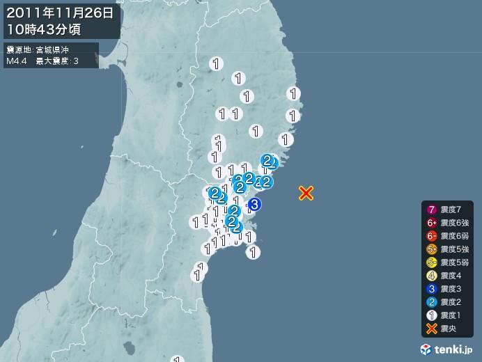 地震情報(2011年11月26日10時43分発生)