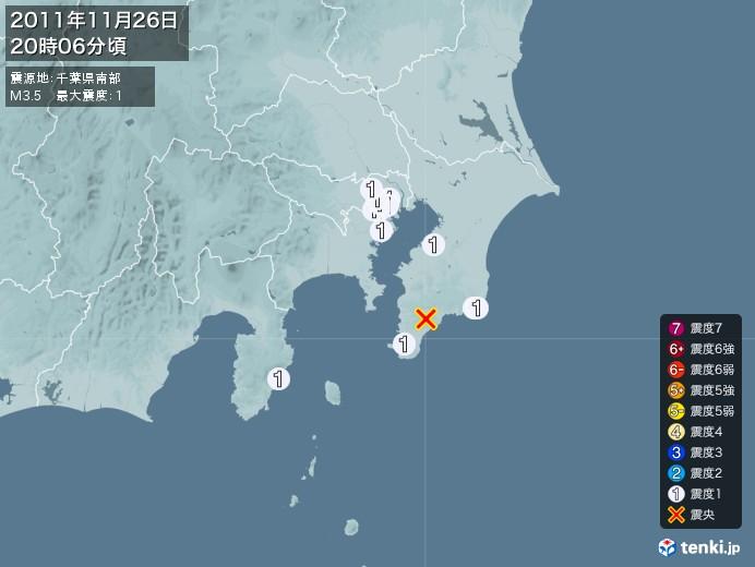 地震情報(2011年11月26日20時06分発生)